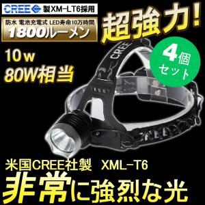 4個セット LEDヘッドランプ CREE 180...の商品画像