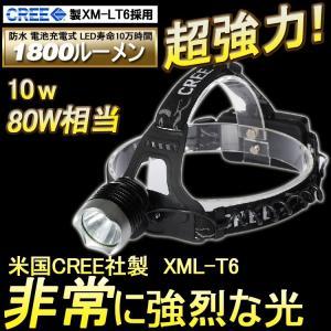 防災 LED ヘッドライト CREE 懐中電灯 ...の商品画像