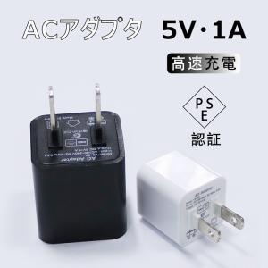 2点セット スマホ専用応USB 電源アダプタ白 + スマホ対応充電ケーブル|goodgoods-2