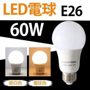 LED電球 シャンデリア電球 3W 25W形相当 280LM E12口金 電球色 省エネ 照明器具 新生活 引越し GOODGOODS|goodgoods-2