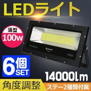 商品仕様: 商品名:100W薄型LED投光器(GOODGOODS) 品番:LD-102T JANコー...