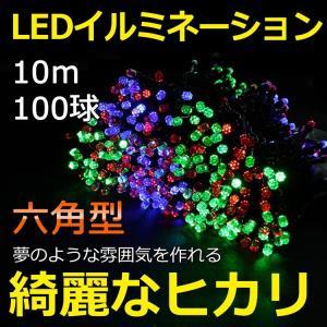 クリスマス LEDイルミネーションライト 100球 10m ...