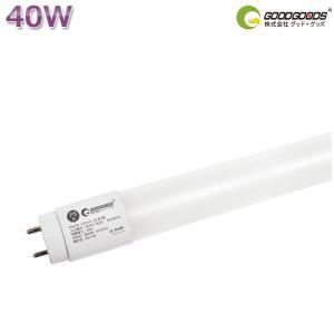 防災  LED蛍光灯 40W 120cm G13口金 広角330度 直管 昼白色 グロー式 施設用 工事不要 LED 蛍光灯 LD120-N|goodgoods-2