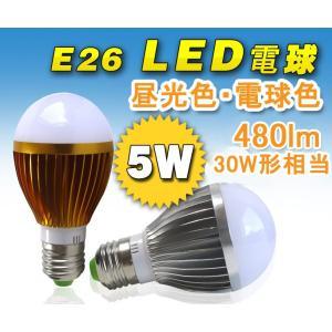 防災 LED電球 5W 30W形相当 400ルーメン E26口金 密閉器具対応 天井照明 ライト  新生活 引越し|goodgoods-2