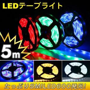 ハロウィン LEDテープ 5M 600連 12V 防水 LEDイルミネーションライト 間接照明 看板照明 棚下照明 LEDロープ LEDテープライト LD99|goodgoods-2