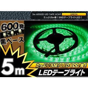 防災 LEDテープ 5M 600連 12V 防水 LED 間接照明 看板照明 棚下照明 LEDロープ LEDテープライト LD99|goodgoods-2