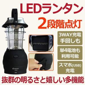 お花火 ランタンライト LEDランタン 62灯 懐中電灯 ソ...