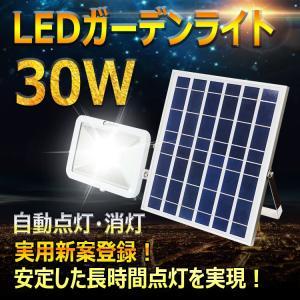 ソーラーライト LED投光器 30w 3000lm 電池交換...