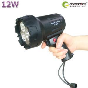 投光器 充電式  LED作業灯 12W 1000lmサーチライト 手持ち易い スポットライト 探照灯 登山 鉄道用照明 緊急レスキュー YC-13H|goodgoods-2