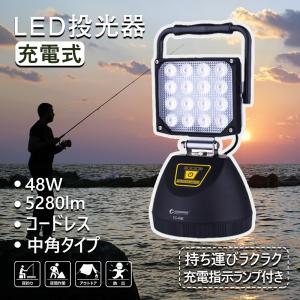 LED投光器 充電式 48W 強力 作業灯 バッテリーライト ポータブル マグネット付き 防水 LEDライト 夜間作業 車整備 工事現場 YC-48K|goodgoods-2