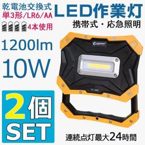 商品詳細: 品番:YC-N3K(GOODGOODS) LED Power:10W 全光束:約1200...