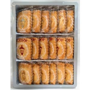 横浜・ビスカウト(Biscuit)は西暦1550年頃、カステラなどの西洋菓子とともに日本に伝来しまし...