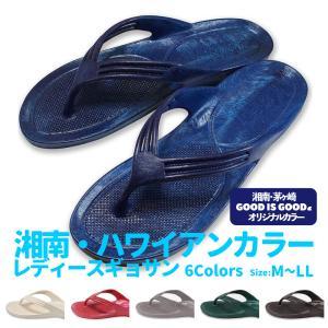 ギョサン No.95 三本鼻緒レディース 湘南 ハワイアン