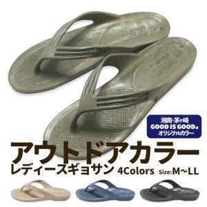 ギョサン No.95 三本鼻緒レディース アウトドアカラー