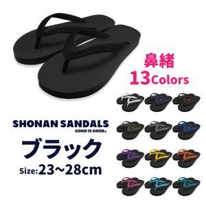 SHONAN  SANDALS ビーチサンダル ブラック