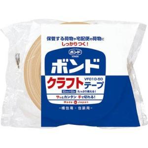 [代引不可] コニシ クラフトテープ VF010−50 50mm×50m 【05348】 (50巻入り) goodjobtools