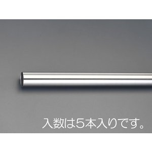 ESCOφ6.0x0.5x1820mmステンレス管(5本)[EA440DF-6] goodjobtools