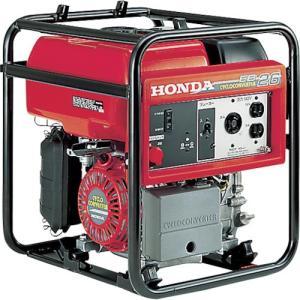 HONDA 発電機 2.6kVA(交流専用) [EB26K1...