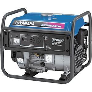 ヤマハ 標準タイプ発電機標準50HZ 50Hz [EF230...