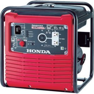 HONDA オープン型インバーター発電機 2.5kVA(交流...
