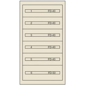 [代引不可] ヴィドマー  ファインキャビネットFC−250C 【FC250C】