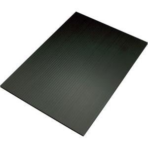 住化 プラダン サンプライHP40060 3×6板ブラック [HP40060BL]|goodjobtools