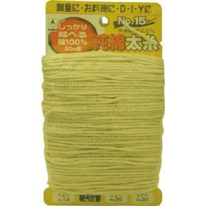 [代引不可] たくみ 純綿水糸15号 【NO15】 (10個入り)