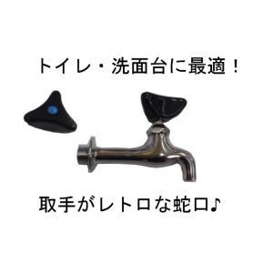 【在庫限り】 トイレ・洗面台向け レトロ蛇口 水栓|goodjobtools