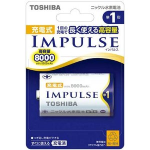 [代引不可] 東芝 充電式IMPULSE 充電...の関連商品9