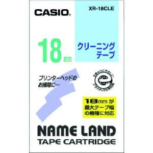 [代引不可] カシオ ネームランド用クリーニングテープ18mm 【XR18CLE】