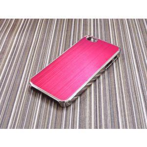 iphone5S/5用ケース/ハードカバー/アルミパネル/赤|goodlife