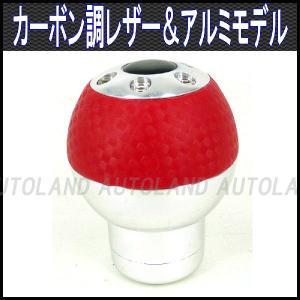 スポーツシフトノブ/MT車用/カーボンデザインレッドレザー/球体/赤|goodlife