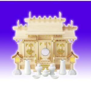 納期お問い合わせ下さい★ 三社神棚 三社神棚の神具付き基本セット 国産材使用 日本製 屋根違い三社 小 灯籠の形状が画像より変更となります|goodlifeshop