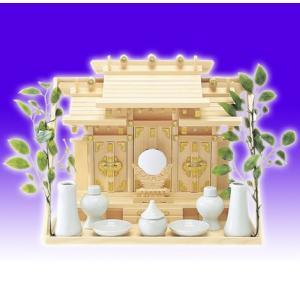 納期お問い合わせ下さい★ 三社神棚 神具付基本セット 国産材使用 日本製 壁掛神殿 goodlifeshop