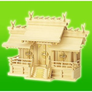 キャッシュレス還元対象 納期お問い合わせ下さい 三社神棚 反り屋根タイプの神棚 日本製 ヒバ流れ屋根三社 瑞光 中 反り屋根・組み勾欄・峰柱付|goodlifeshop
