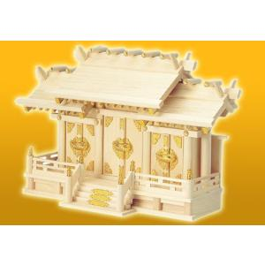 キャッシュレス還元対象 三社神棚 国産材使用 日本製 低床三社神棚 中 大和 峰柱付|goodlifeshop