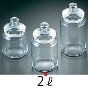 Arcoroc ガラス製ビッククラブ 2L(保存容器)|goodlifeshop