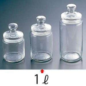 Arcoroc ガラス製ポットクラブ 1L(保存容器)|goodlifeshop