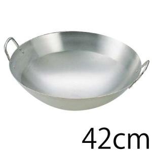キャッシュレス還元対象 両手鍋中華鍋 18-8ステンレス製 42cm