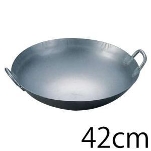 キャッシュレス還元対象 チターナ中華鍋 42cm(チタン製両手鍋)