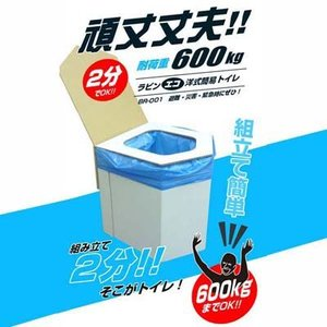 ラビンエコ洋式簡易トイレ  凝固剤・汚物袋10回分付|goodlifeshop