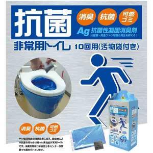 抗菌ヤシレット! Ag抗菌性凝固 消臭剤 サッ固まる 非常用 トイレ 10回 (汚物袋付) 災害対策 緊急トイレ 非常用トイレ 簡易トイレ BR-908Ag|goodlifeshop