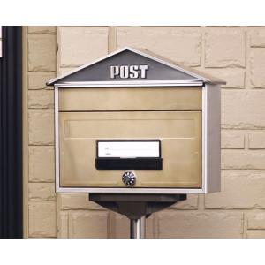 廃番完売 キャッシュレス還元対象 郵便ポスト ハウス型ポスト(ダイヤル錠付き) CSP−848L ※本体前面の色目は画像より若干薄めとなります|goodlifeshop