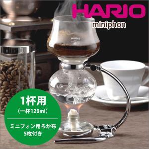 キャッシュレス還元対象 コーヒーサイフォン ミニフォン [1杯用 実用容量120ml]  V60計量...