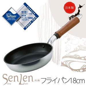 日本製 senlen センレン キャスト フライパン 18cm [ガス火専用] テフロン プラチナプ...