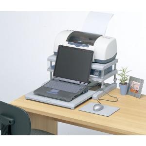 ノートパソコン専用ラック 引出し付き 高さ22タイプ スライド式 A4サイズ対応 コードまとめホルダ...