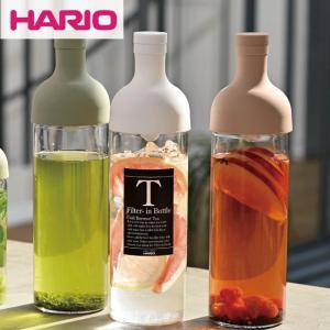 ワインボトルのように食卓をオシャレに演出出来る水出し茶ボトル「フィルターインボトル」。  ●ボトルに...