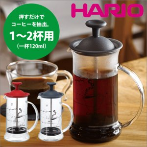 押すだけでコーヒーを抽出するカフェプレス。[1〜2杯用] ●プレス式コーヒーメーカーです。 ●粗挽き...