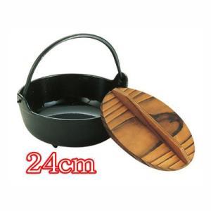 いろり鍋 黒ホーロー24cm 木蓋付|goodlifeshop