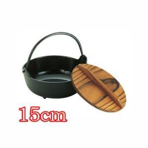 いろり鍋 黒ホーロー15cm 木蓋付|goodlifeshop